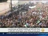 Aljazeera Syria  news  03.12.2011 محمد عمر تنسيقية ادلب أخبار سورية الجزيرة