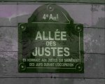 LE JARDINS DES JUSTES DE SANDY REISBERG