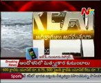 Cyclone Terror At Sea Port Area In Guntur