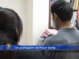 La situation des pratiquants du Falun Gong en Israël