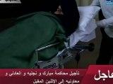 Hosni Moubarak arrive en ambulance à la reprise de son procès