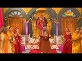 Hindi Devotional Song - Rang Barse New - Sai Ki Caller Tune