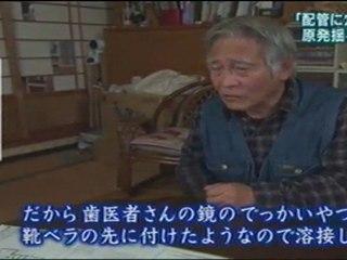 メルトダウン 5日間の真実 (1/2)