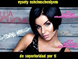 Yulia Volkova All Because Of You Sdvinu Mir (NUEVO SINGLE!!) lyrics + sub esp.
