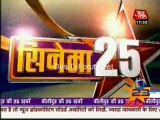 Movie Masala [AajTak News] - 4th January 2012 Video Watch p1