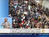 Aljazeera Syria News 30.12.2011  جمعة الزحف الى ساحات الحرية 26 قتيل في سورية بنان الحسن تنسيقية اللاذقية
