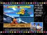 サクサク(sakusaku) 2004.11.19 「木村カエラ、ストII対決で昇竜拳を出す?」ゲスト:スキマスイッチ 2