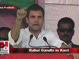Congress Leader Rahul Gandhi in Kant (U.P) Part 6