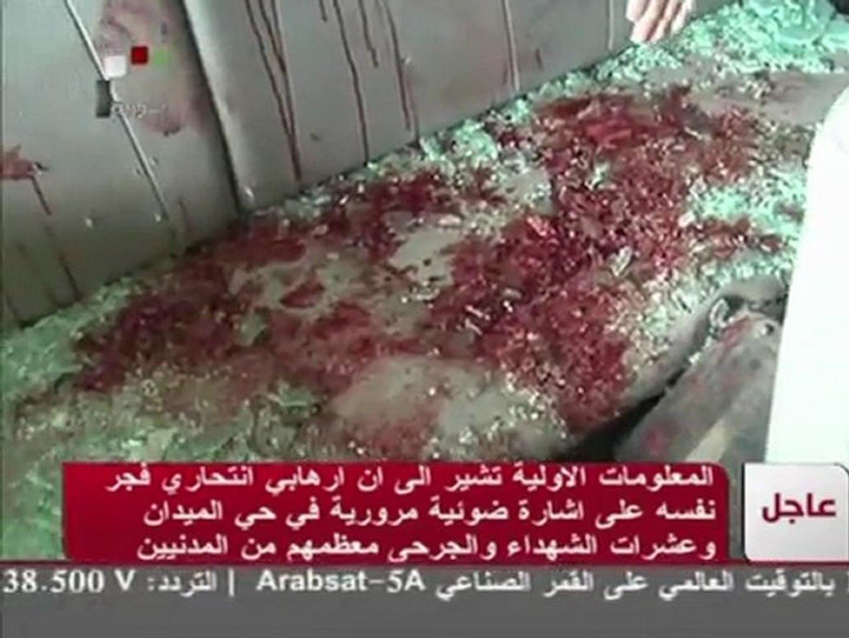 Atentado mortífero en Siria