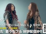Mye feat May J WISE long version dans une version courte