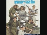 Charming Heroines  Israel's Army , Ours , Brani's Heroines from IDF Headquarters