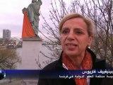 ناشطون فرنسيون يعتصمون للمطالبة باغلاق معتقل غوانتانامو