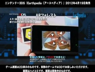 Trailer de Earthpedia