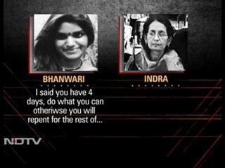 Bhanwari Devi: Dangerous liaisons?