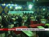 Égypte victoire des islamistes aux législatives