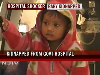Baby lifted from Govt hospital in Kolkata, enquiry ordered