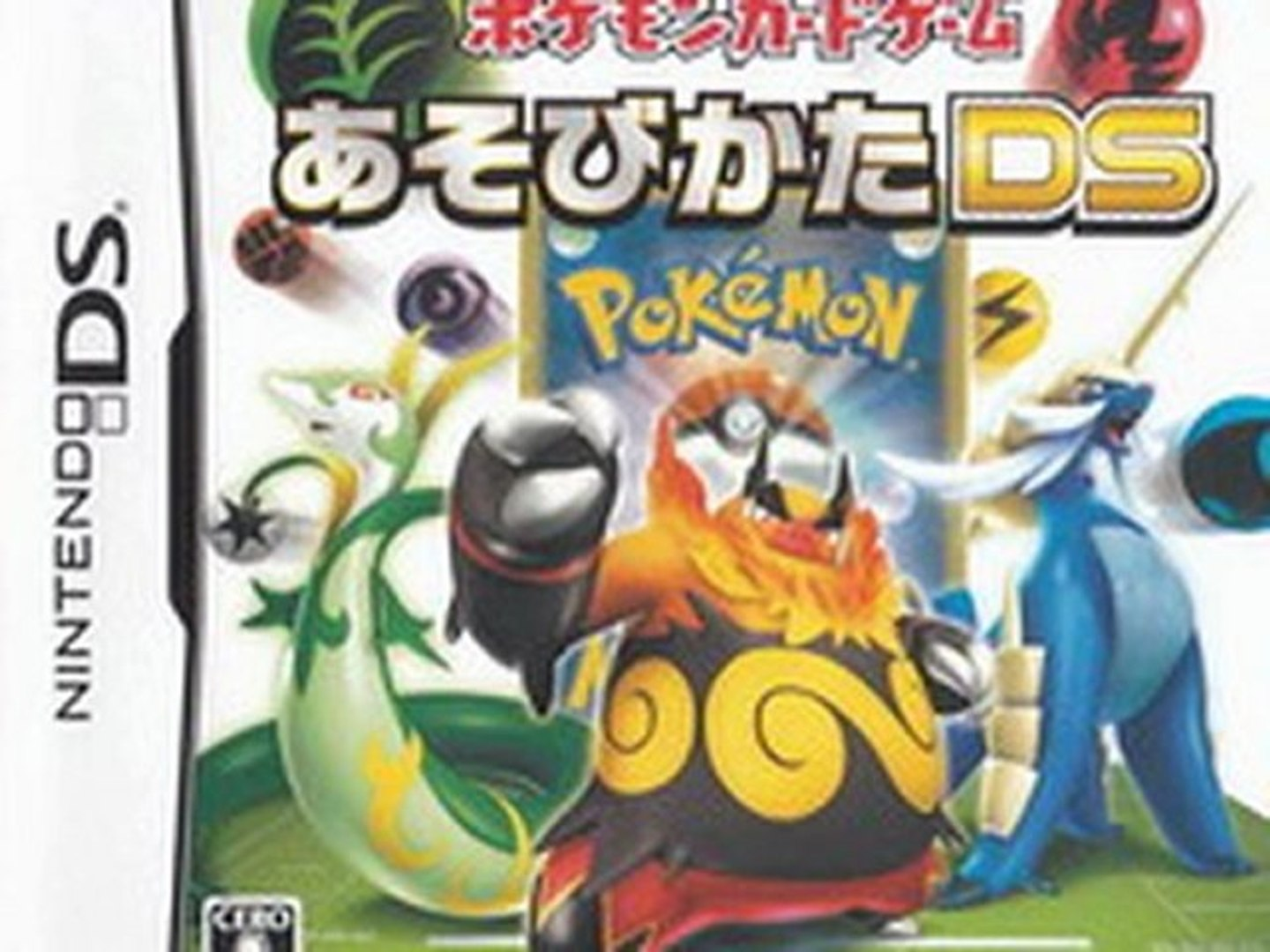 Pokemon Card Game Asobikata NDS DS Rom Download (JAPAN)