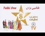 Talbi One ( Oulah ma Kaddit ) à Tamazight TV  حاولت انا ننساها والله ما قديت