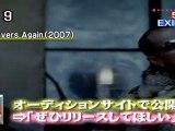 EXILEベスト5 「スッキリ!」