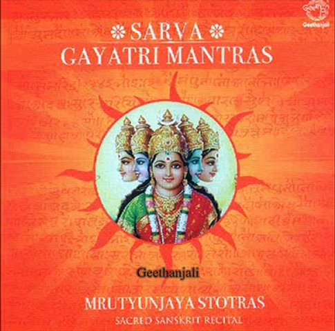 Gayatri Mantra — Chants for Meditation Sanskrit