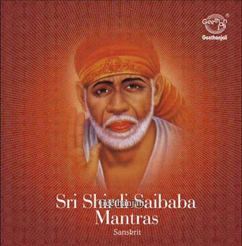 Shirdi Saibaba Suprabatham — Sanskrit — Prayers