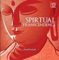 Shanti Mantra - Sankrit Saashwathi Prabhu
