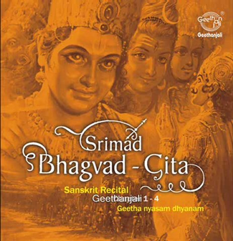 Srimad Bhagvad Gita — Chapter 2 — Sanskrit Recital