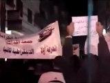 فري برس   ريف دمشق حرستا مسائيات الثوار في ليلة عيد الاضحى المبارك 5 11 2011