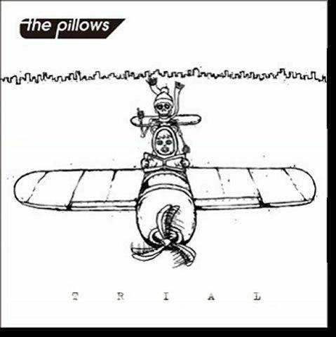 the pillows - Energia