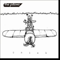 the pillows - Trial