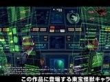 S.H Monsterarts Godzilla Commercial #2