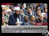 Egitto, la prima seduta del Parlamento dopo Mubarak - VideoDoc. Il ritorno ad elezioni democratiche e libere dopo 60 anni