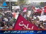 Thousands Storm US Embassy In Damascus Protesting  Recent US