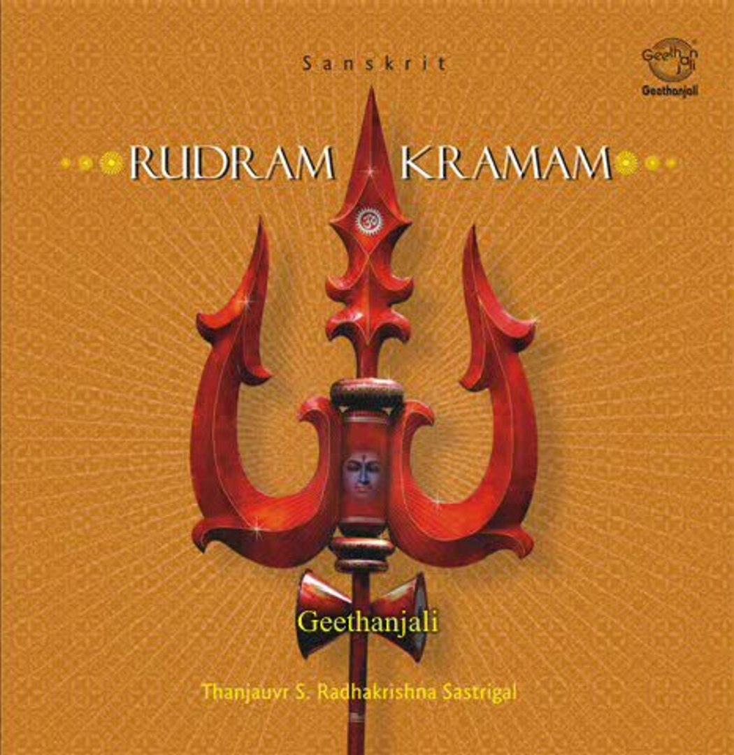 Rudram Kramam Sanskrit Thanjavur S Radhakrishna Sastrigal
