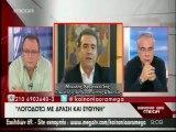 """Χρυσοχοΐδης: """"Ψήφισα το Μνημόνιο με το  πιστόλι στον κρόταφο"""""""
