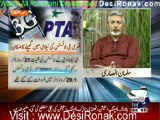 Aaj Kamran Khan Kay Sath - 26th January 2012 part 4