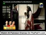 Kash Main Teri Beti Na Hoti Episode 75 By Geo TV - Part 1/2