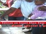 5 eme Edition en Israël Eben Ezer Ministries Couple Pastoral Banza