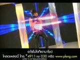 Thai pop C-Quint - Game Tai Jai - YouTube [freecorder.com]