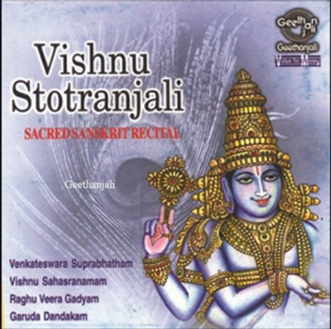 Vishnu Stotranjali Sanskrit