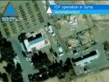 التهديد السوري الايراني