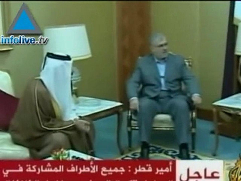 Acuerdo en Líbano: victoria total para Hizbolá