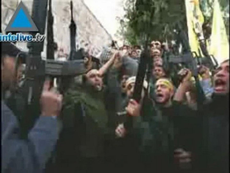 اختراق موقع حماس من قبل شبيبة فتح