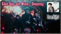 """Eden feat. Jin Woon - Dreaming """"Dream High 2""""[German sub] MV"""