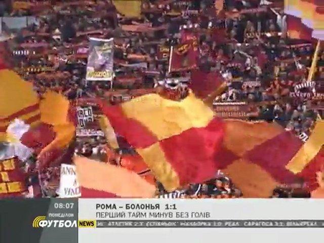 FOOTBALL NEWS – 2011.01.30