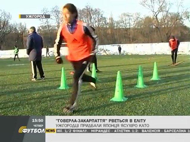 FOOTBALL NEWS – 2012.02.02