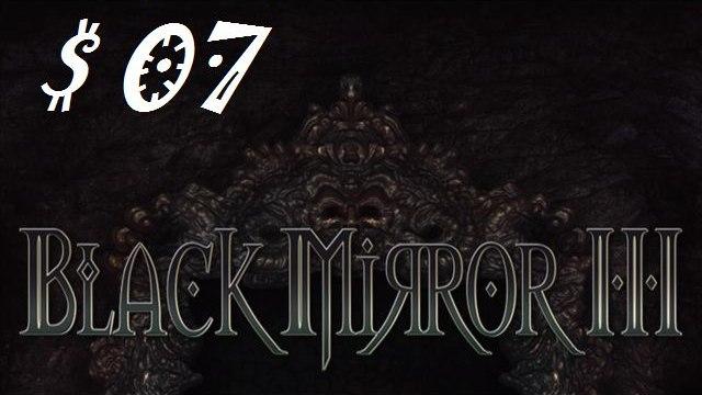 [Walkthrough] Black mirror III FR Chap III (1)