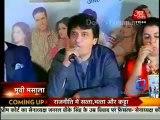 Movie Masala [AajTak News] - 10th February 2012 Watch online P3