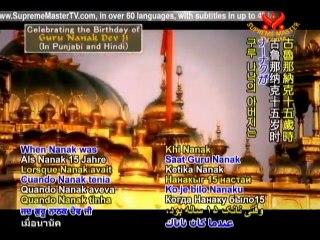 Celebrating the Birthday of Guru Nanak Dev Ji (In Punjabi)