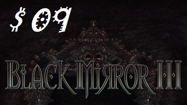 [Walkthrough] Black mirror III FR Chap III (3)